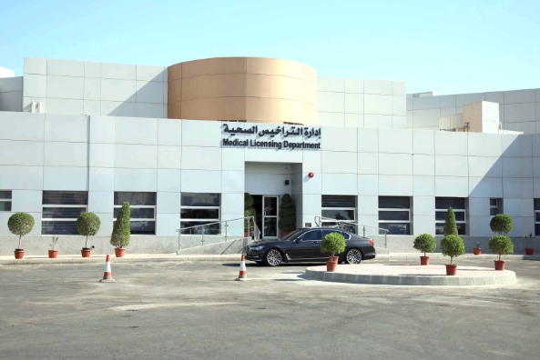 New Medical Licensing Building kick started by Kuwait Health