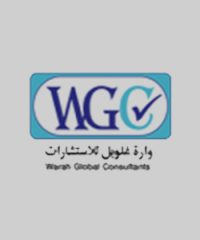Warah Global Consulting Training Co – Salmiya