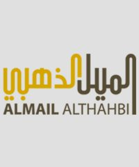 Al Mail Al Thahbi General Trading Co.