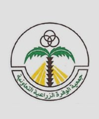 Al Wafra Agricultural Co-Operative Society