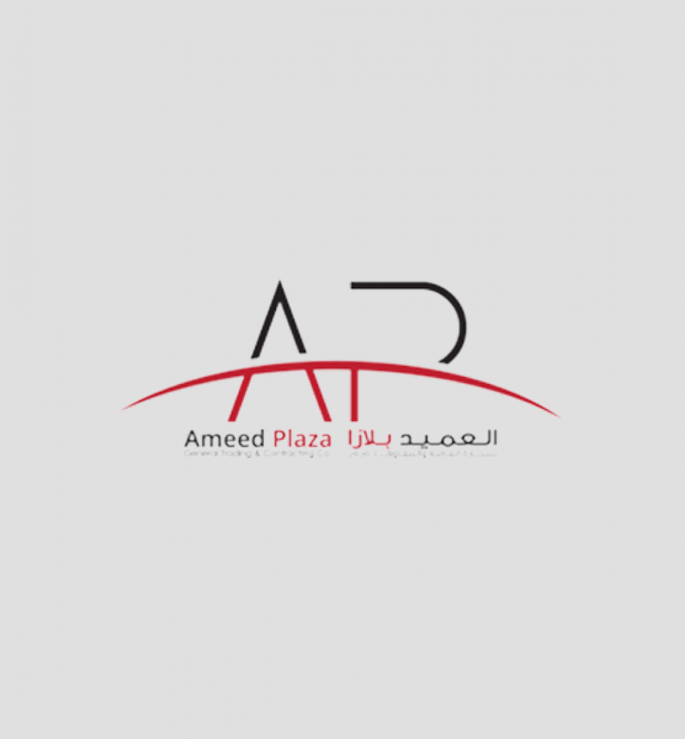 Al Ameed Plaza General Trading Contracting Company W L Kuwait