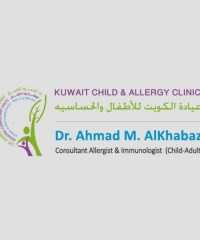 Kuwait Child & Allergy Clinic