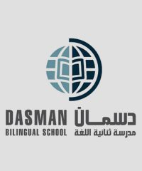Dasman Bilingual School