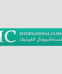 INTERNATIONAL CLINIC