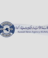 Kuwait News Agency