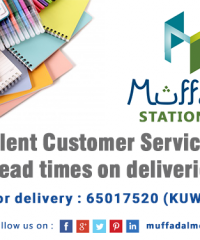 Muffadal Stationary