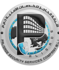 Palisade Security Services Company W.L.L