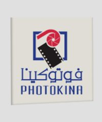 Studio Photokina