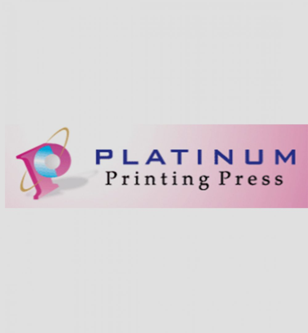Platinum Printing Press | Kuwait Listing | Printing Press in